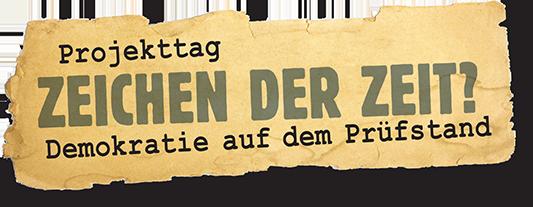 gusb21_logo-imzeichen